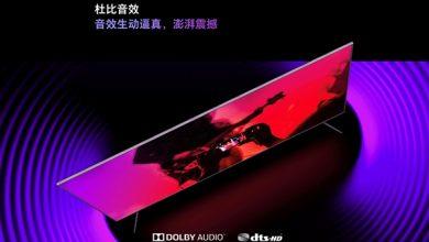 nueva-xiaomi-mi-tv-4s-lanzamiento-d