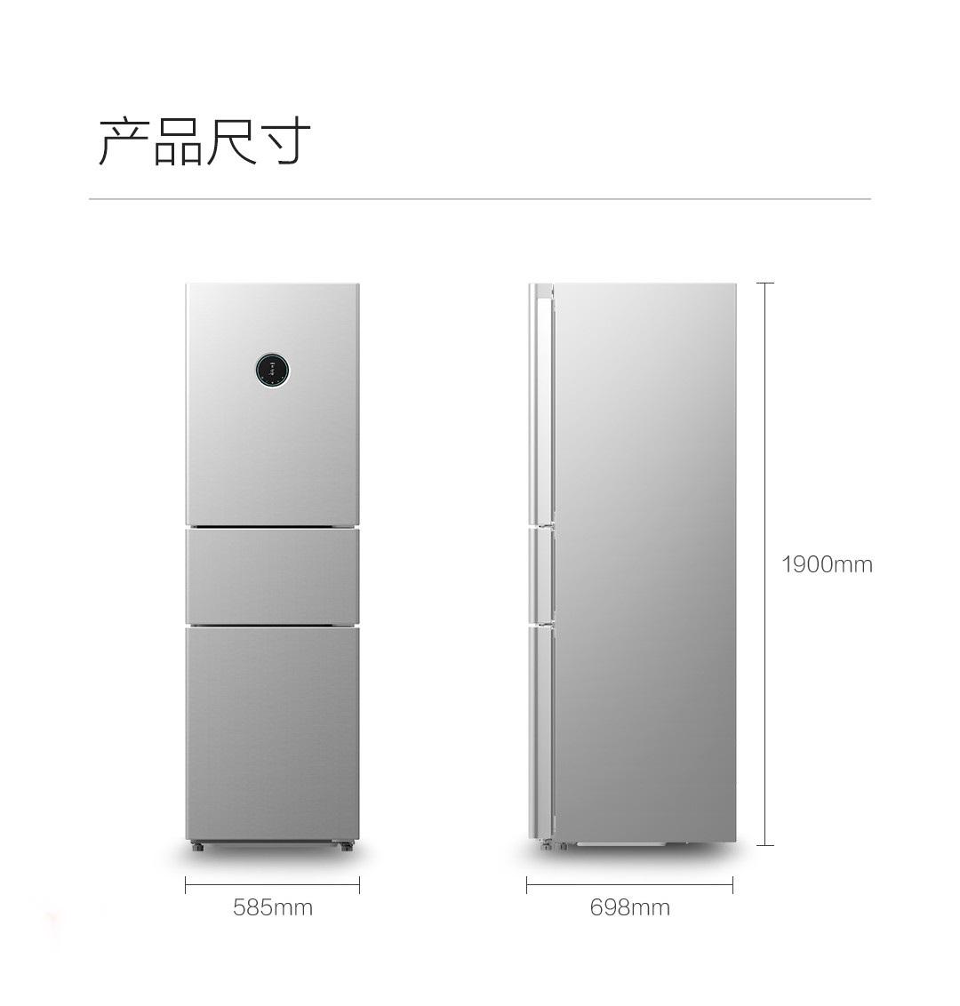 Xiaomi Yunmi Smart Refrigerator 301L, el nuevo refrigerador inteligente