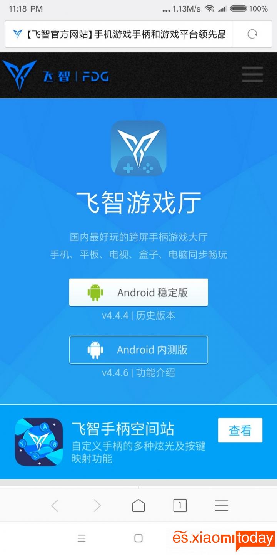 Fei Zhi X8 Pro Gaming Pad Análisis