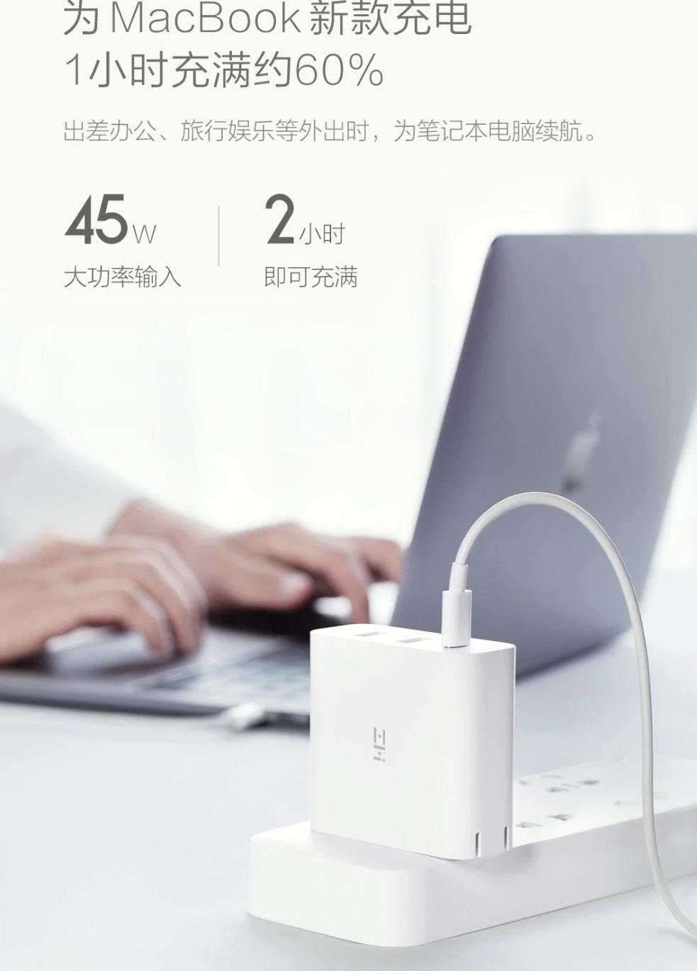 Cargador Xiaomi Mijia ZMI 65WPotencia 60%