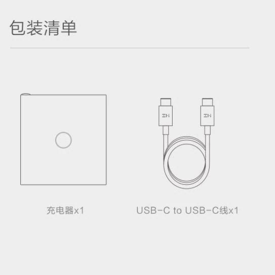 Cargador Xiaomi Mijia ZMI 65W contenido del paquete