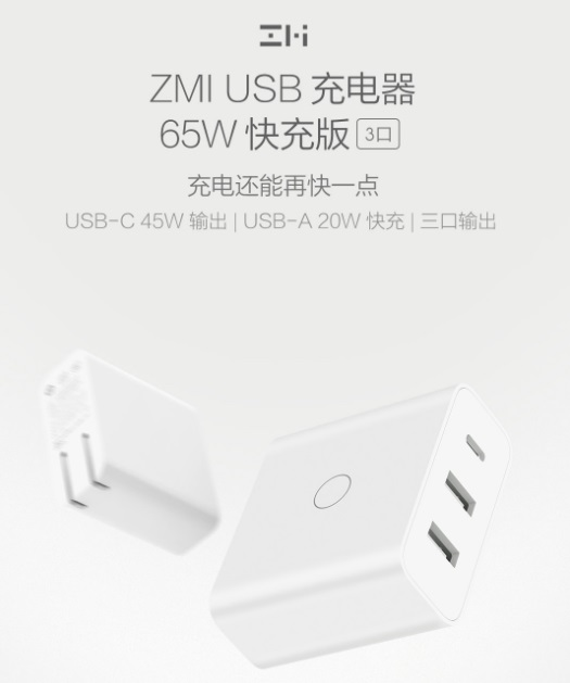 Nuevo cargador ZMI de 65W