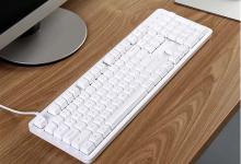 Características y precio del Xiaomi Yuemi Mechanical Keyboard
