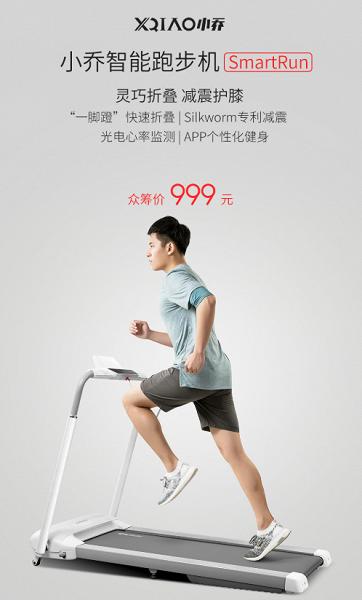 Xiao Qiao SmartRun - Características