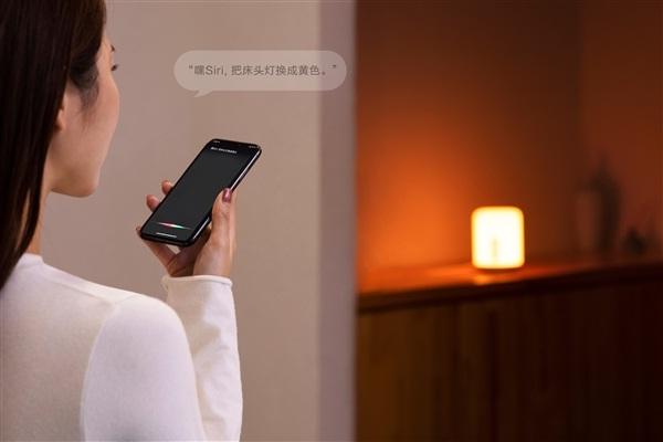 Xiaomi Mijia Bedside Lamp 2 compatibilidad