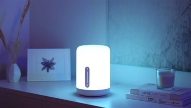 Xiaomi Mijia Bedside Lamp 2 destacada