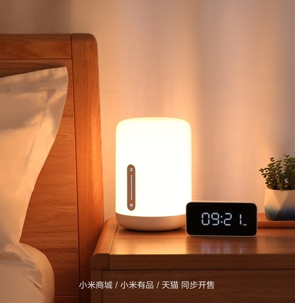 Xiaomi Mijia Bedside Lamp 2 diseño