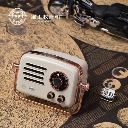 Xiaomi Mijia Elvis Radio Elvis Batería
