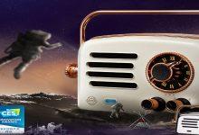 Xiaomi Mijia Elvis Radio Destacadas
