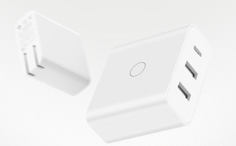 Xiaomi Mijia ZMI 65W destacada