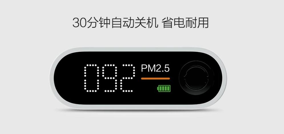 Xiaomi Mijia Zhimi PM2.5 Pantalla