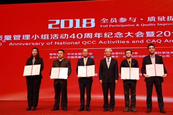 Xiaomi premio