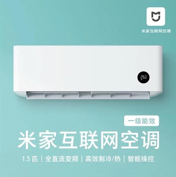 Fue anunciado el nuevo Mijia Smart Air Conditioner, y llegará al mercado este 27 de diciembre