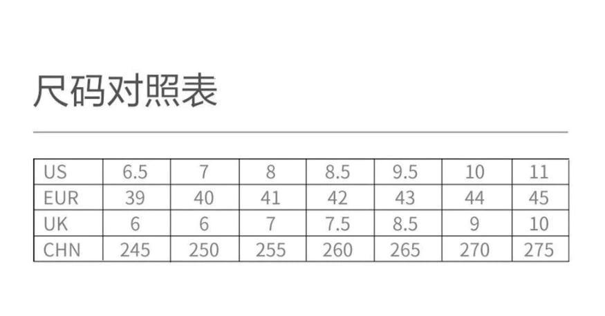 Xiaomi Mijia FREETIE90 Tallas