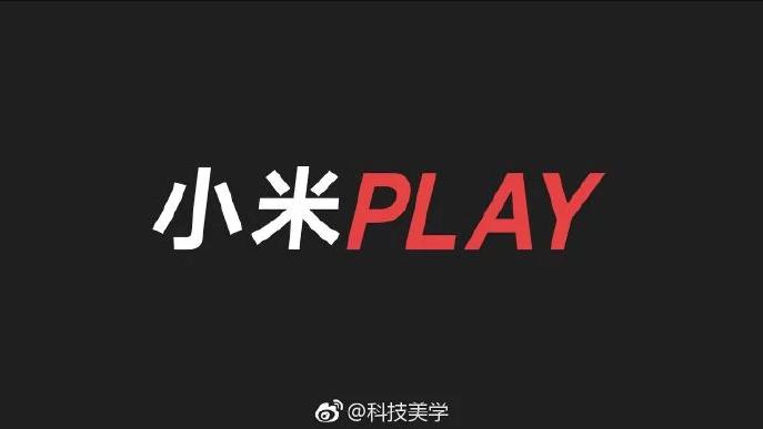 El Xiaomi Play podría ser renombrado Poco F1 en China, y sería lanzado el 24 de diciembre