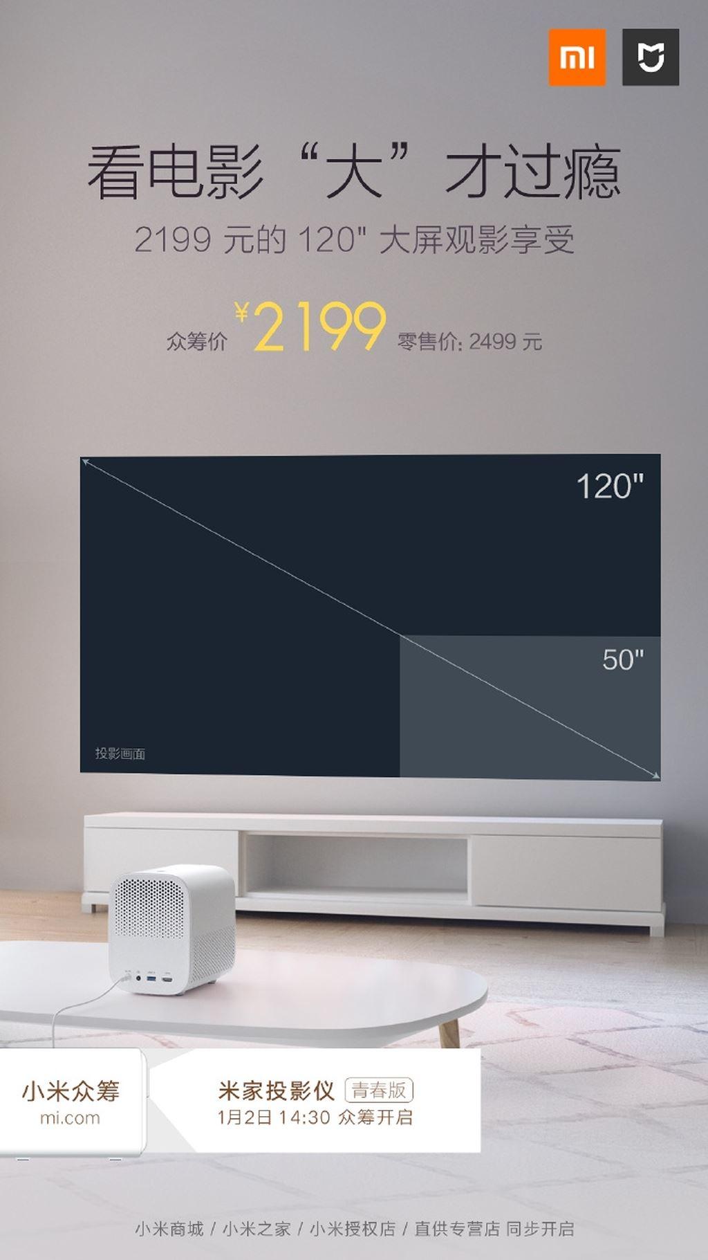 Xiaomi anunció el proyector Mi Home Projector versión Youth
