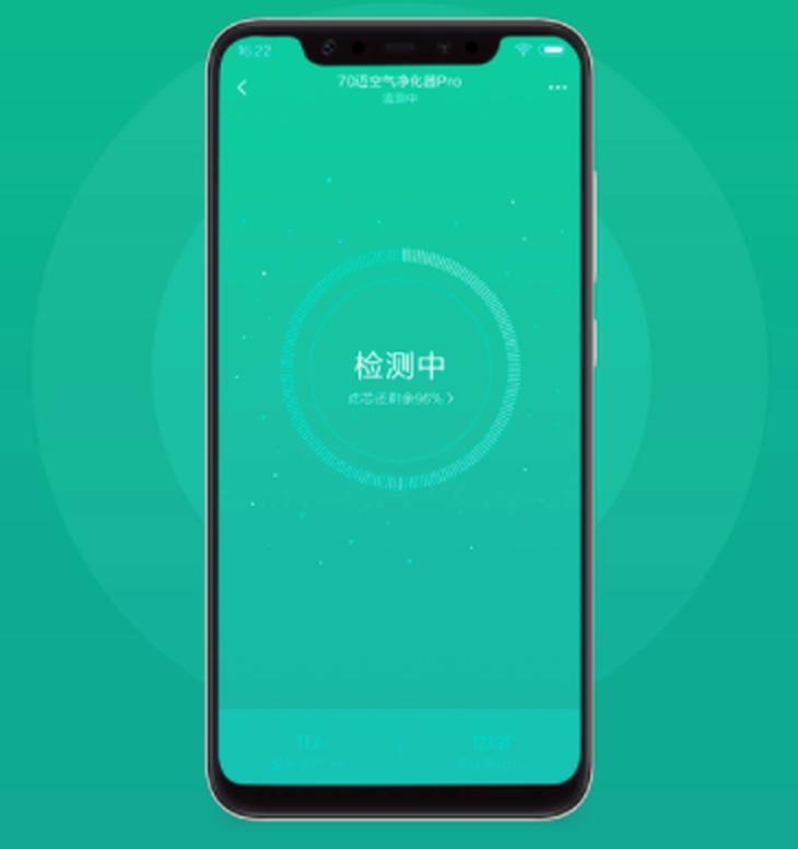 Xiaomi 70-Meter Car Air Purifier Pro