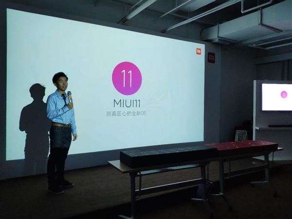 Xiaomi anuncia que MIUI 11 ya está en fase de desarrollo