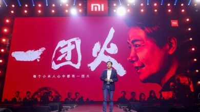 AI + IoT: Xiaomi´s new strategy