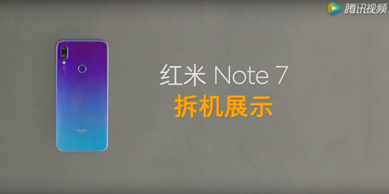 Desarmando al Redmi Note 7