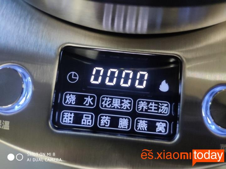 Xiaomi Deerma DEM - YS802 especificaciones