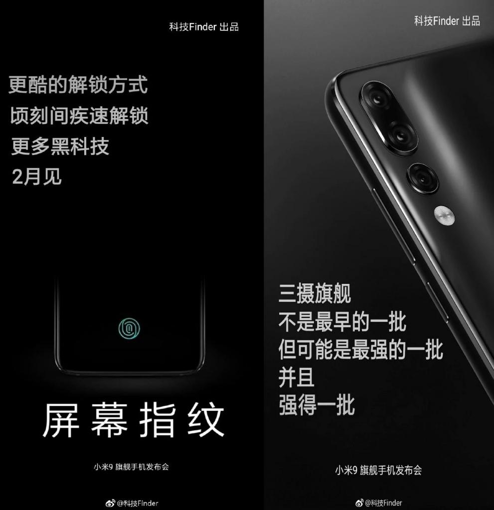 Xiaomi Mi 9 Teaser