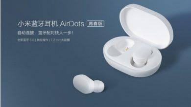 Xiaomi Mi AirDots Bluetooth Headset Destacada