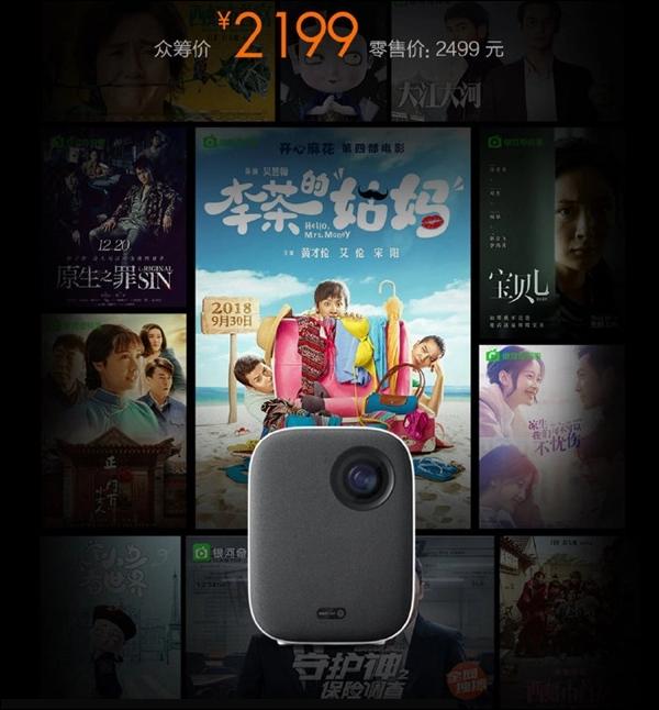 Xiaomi Mi Laser Projector Lite anuncio