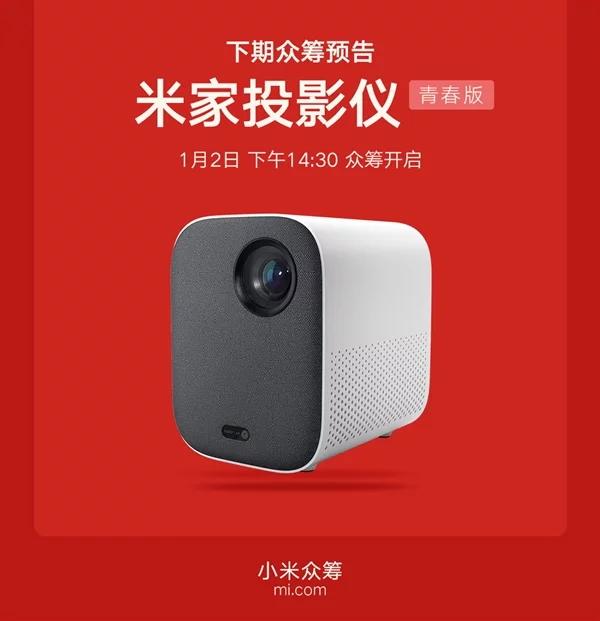Xiaomi Mi Laser Projector Lite cartel