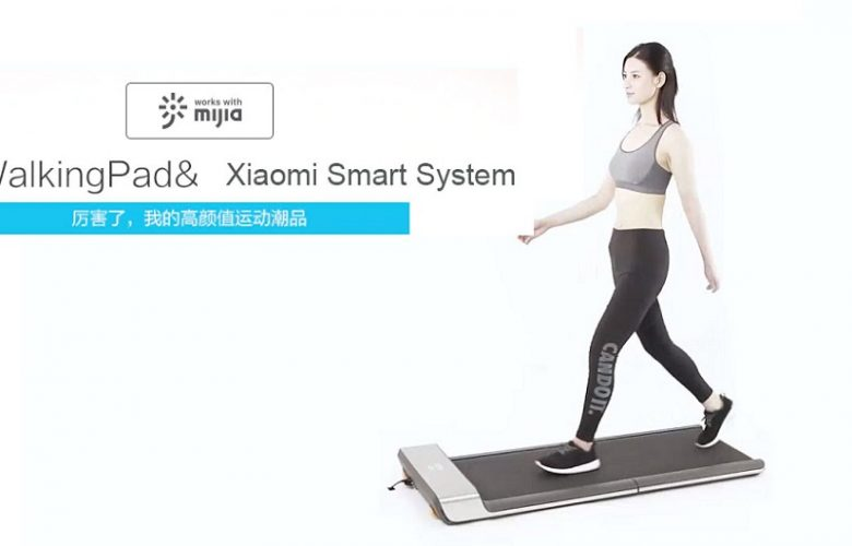 Xiaomi WalkingPad destacada