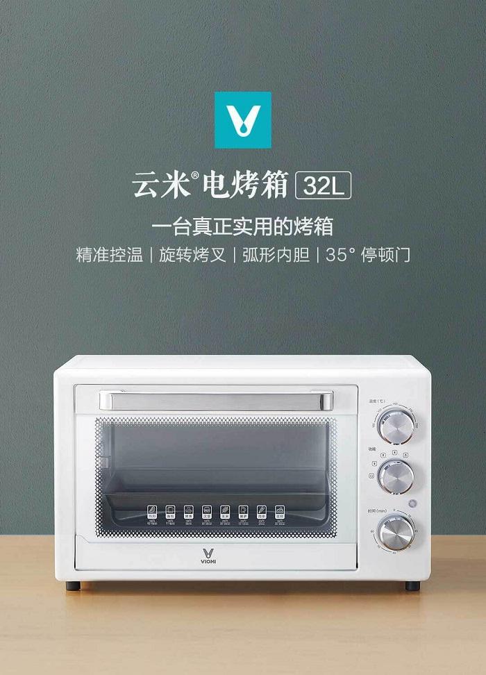 Xiaomi horno eléctrico introducción