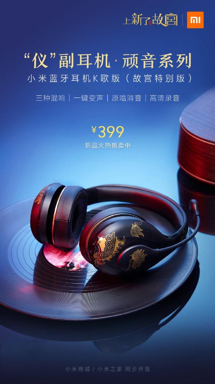 Xiaomi lanzó al mercado a los nuevos audífonos Forbidden Edition