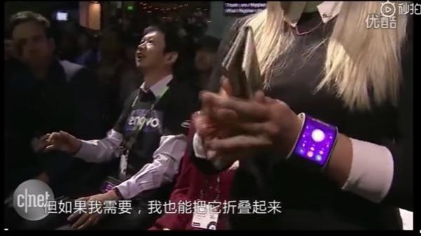 Crítica de Lenovo al teléfono plegable de Xiaomi