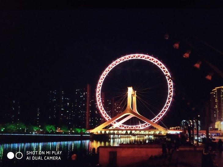 Xiaomi Play: captura de imágenes