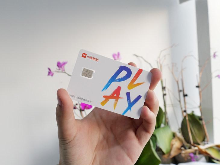 Xiaomi Play: Es un teléfono inteligente que posee su propio tráfico