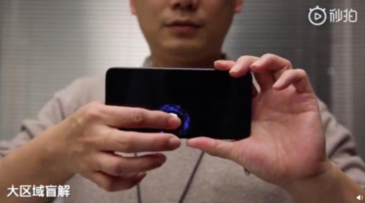 Xiaomi presenta una nueva tecnología de escaneo de huellas dactilares