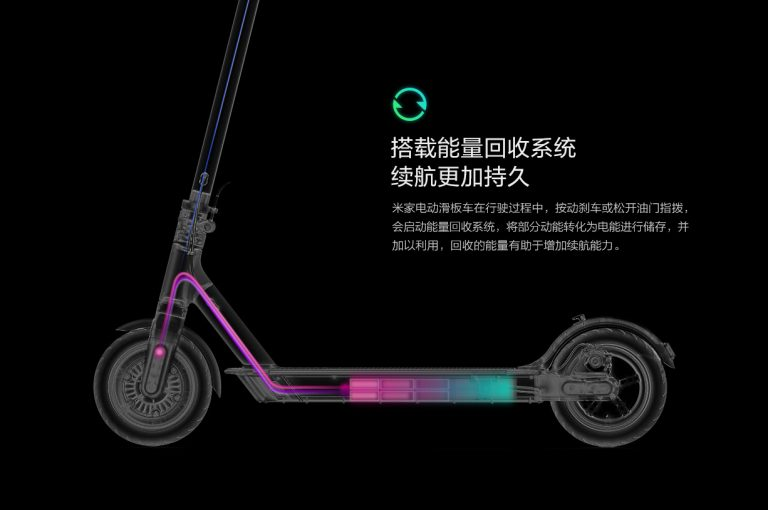 Mijia Electric Scooter Pro diseño