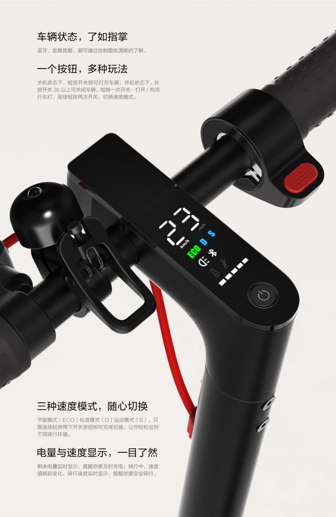 Mijia Electric Scooter Pro panel de control