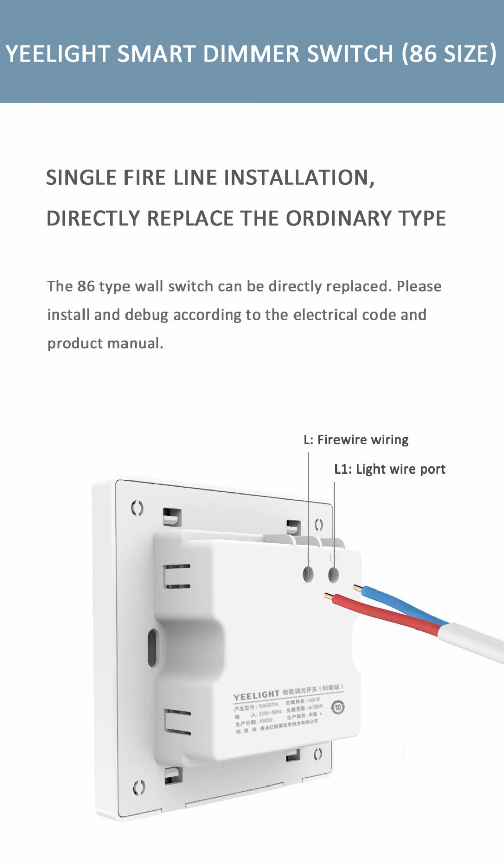 Xiaomi Yeelight Smart Dimmer Switch: Instalación