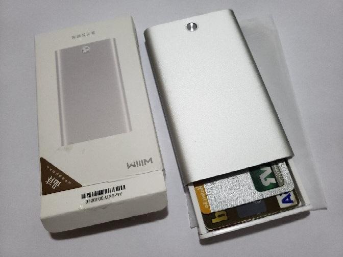 Xiaomi MIIIW caja