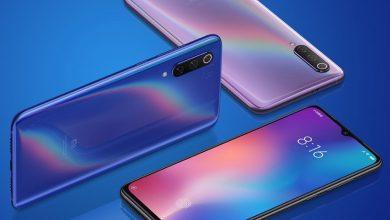 Xiaomi Mi 9 destacada