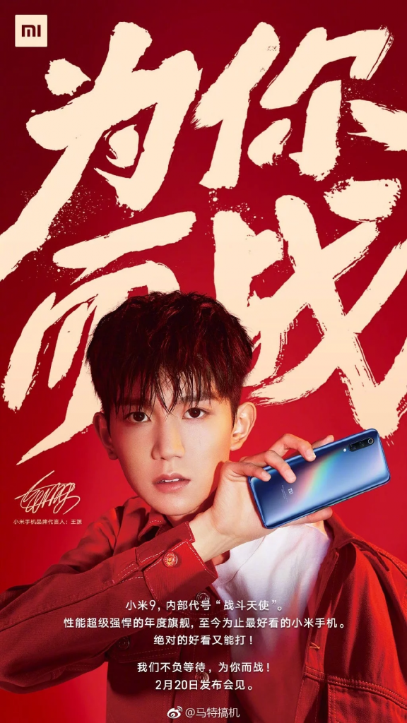 Xiaomi Mi 9 póster