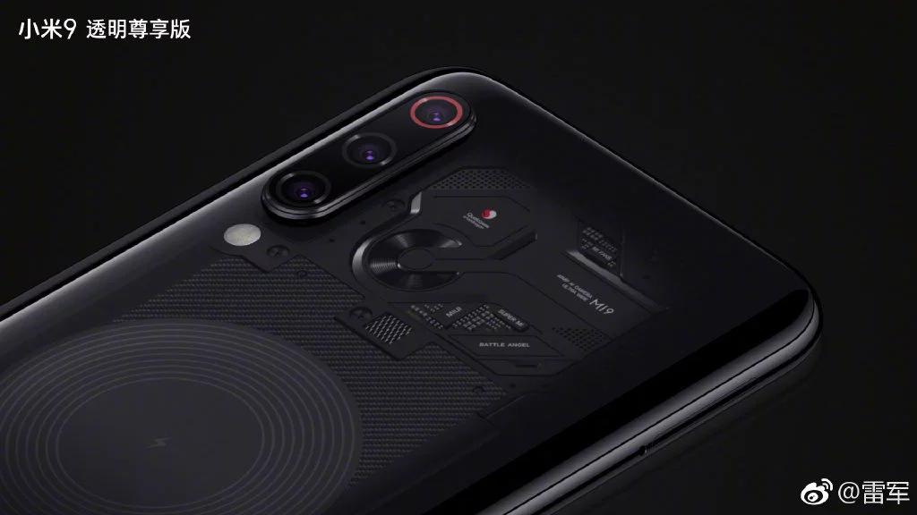 Xiaomi Mi 9 transparente 3