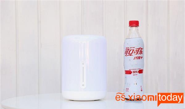 Xiaomi Mijia Bedside Lamp 2 Análisis - Diseño y construcción