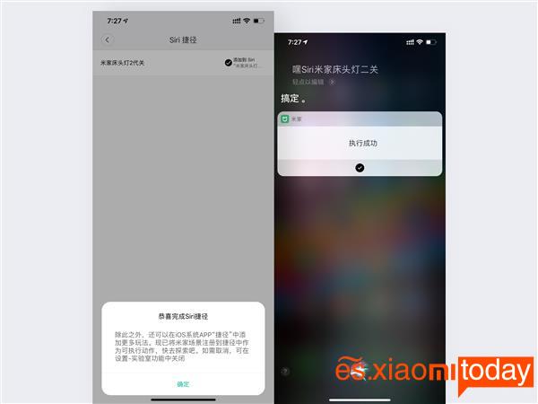 Xiaomi Mijia Bedside Lamp 2 Análisis - Funcionamiento
