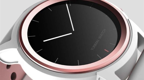 Yunmai-intelligent-training-watch-1-600x336