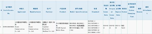 Redmi - Certificación 3C