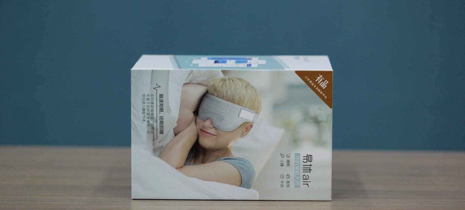 Antifaz Xiaomi caja