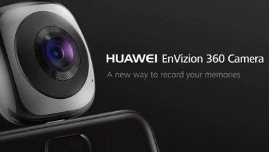 HUAWEI Panoramic Camera destacada