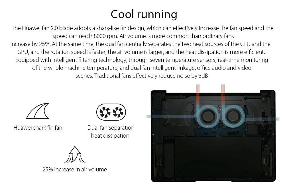 Huawei Matebook 13 Sistemas de disipación de calor